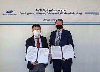 삼성중공업, 해상풍력 부유체 설계기술 개발 착수