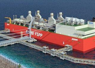 대우조선해양, 전력·천연가스 동시에 공급하는 부유 발전설비 인증