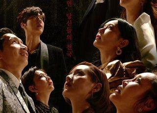 이지아‧유진‧김소연‧엄기준‧신은경의 '펜트하우스', 욕망 접근키 위한 관전 포인트