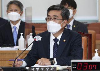 [국감2020] '입장 번복' 논란 국방장관, '총살 후 시신소각' 입장 재확인