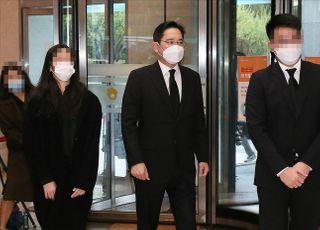 국정농단 재판 시작...'상주' 이재용 결국 불출석