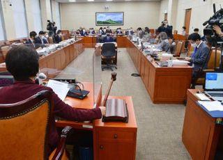 [국감2020] 쿠팡에게 사용하지도 않는 UPH 폐기하라 '호통'