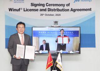 JW홀딩스, 중국 뤄신과 '위너프' 독점 기술수출 및 공급 계약 체결