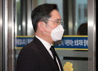 재판부-특검, 이재용 재판서 전문심리위원·일정 놓고 신경전
