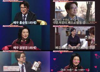 '애로부부' 홍승범, 아내 권영경 친구와 '잘못된 만남'의 속사정