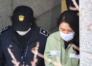 """고유정, 현 남편과의 이혼소송 패소…""""위자료 3000만원"""""""