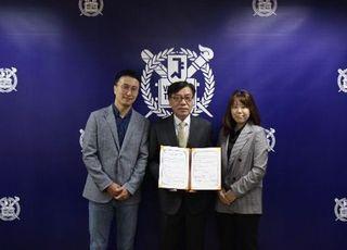 네이버, 서울대-엔에스데블과 '치의학 에듀테크 개발' 협약