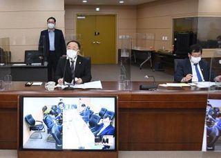 """홍남기 """"금주 핵심 경기지표 연쇄 발표…4분기 경기 대응 총력"""""""