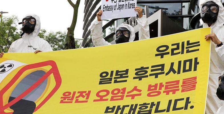 후쿠시마 원전수 해양방류 일단 보류…막을 방책있나?
