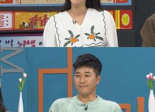 '비디오스타' 김종민-신지 남다른 '케미'…신곡 '삭제' 비하인드 공개