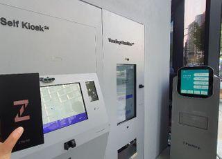 [르포] SKT, 홍대 'T 팩토리'에 '갤Z폴드2' 나오는 자판기 있다