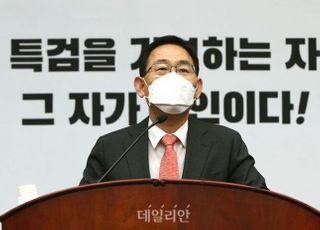 '동분서주' 주호영, '김종인 비대위' 지킴이로 나섰다