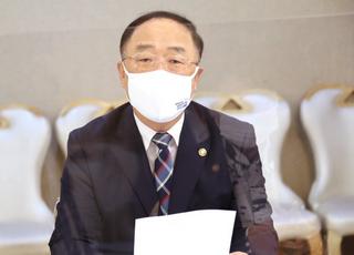 """홍남기 """"지분적립형 주택 2023년 분양, 지분 20~25%로 입주"""""""