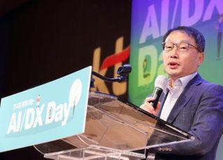 구현모, 새로운 B2B 브랜드 'KT 엔터프라이즈'로 DX시장 정조준