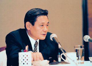 이건희 삼성 회장 영면... 국가 경제 기여한 '위대한 기업인'