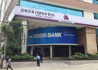 우리은행, 방글라데시 '코리안데스크' 설치…국내기업 지원
