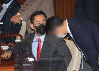 """靑 """"정당 원내대표 검색 면제 대상 아냐""""…주호영 몸수색 논란 해명"""