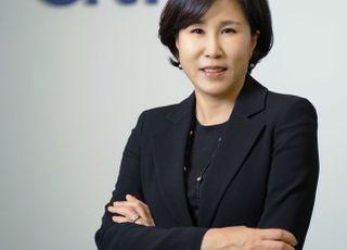 """유명순 씨티은행장 """"WM·글로벌·디지털 차별화 극대화"""""""