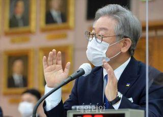 """이재명 """"文대통령 시정연설, 확장적 재정 기조 재확인"""""""