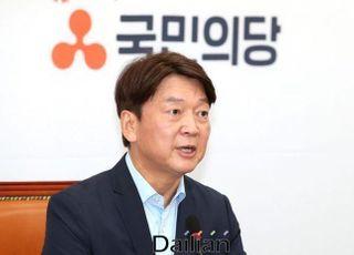 """안철수 """"주호영 몸수색, 문재인 정권 '약한 정당성'의 근거"""""""