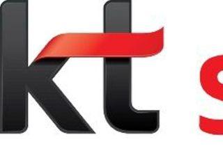 과기정통부, KT스카이라이프 알뜰폰 '조건부' 등록