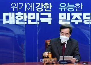 민주당, 재보궐선거 공천여부 '전당원투표'로 결정키로
