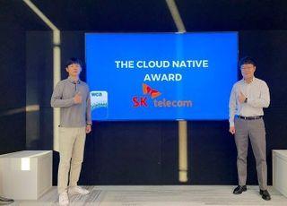 SKT, 혁신적 5G 기술로 글로벌 어워드 수상