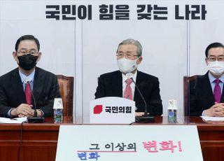 """국민의힘, 서울·부산시장 선거 준비 '시동'…""""시민이 부적격자 거른다"""""""
