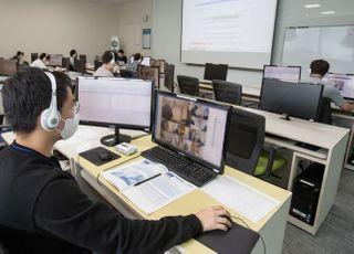 '삼성고시' GSAT, 31일부터 이틀간 온라인 실시…난이도 등 변수