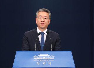 '문재인 민정수석'도 국감 출석했는데…청와대의 '어불성설'