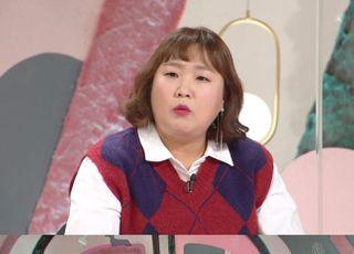 '펫 비타민' 강아지 홈트 방법 공개…혈자리 마사지까지