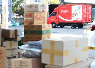 롯데택배 노사협상 타결…파업 철회하고 31일부터 업무 복귀