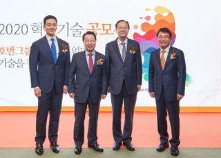 호반그룹, '2020 혁신기술 공모전' 최종 심사 진행