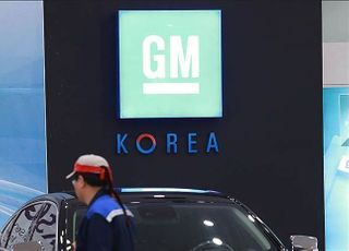 한국GM 노조, 결국 부분파업 돌입…경영정상화 빨간불