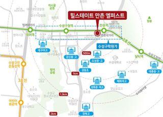 현대건설, '힐스테이트 만촌 엘퍼스트' 30일 분양