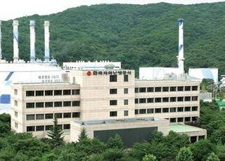 대한안전교육협회, 한국지역난방공사 근로자 이러닝 안전보건교육 진행