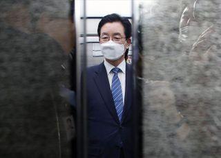 법원, 정정순 민주당 의원 체포영장 발부