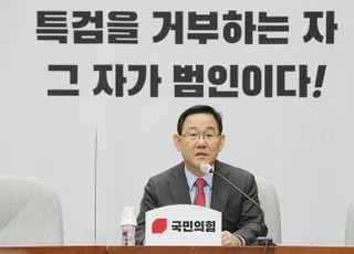 """주호영 """"민주당, 서울·부산시장 선거 무공천이 사죄"""""""