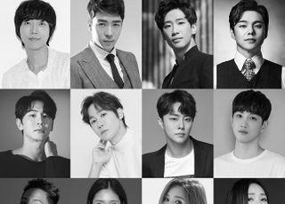 코로나19로 개막 미뤘던 뮤지컬 '스모크'. 12월부터 무대 오른다