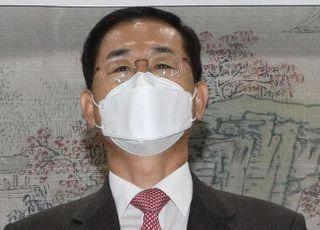 공수처장 후보 추천위원장에 조재연 법원행정처장