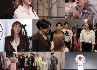 '나 혼자 산다' 좌충우돌 서울패션위크 무대…한혜진 당황한 백스테이지