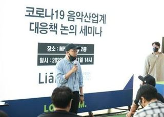 """[초점] 정부서 소외당한 대중가요…""""BTS 날아봐야, 대중가요는 예술 취급 못 받아"""""""
